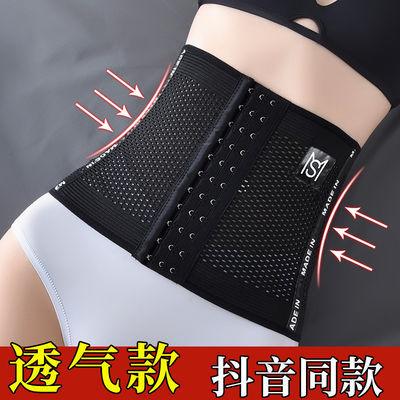 减肥束腰带瘦身美体燃脂收腹带女健身运动腰封塑身产后束腰学生薄