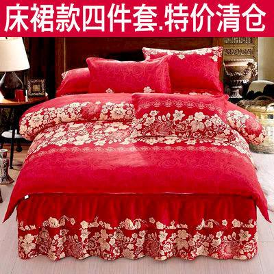 新款韩版床裙被套亲肤磨毛全尺寸四件套公主风被罩有小床三件套