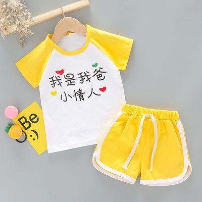 宝宝夏装套装女 童装中小童女婴幼儿夏季短袖两件套衣服1-3-6岁潮