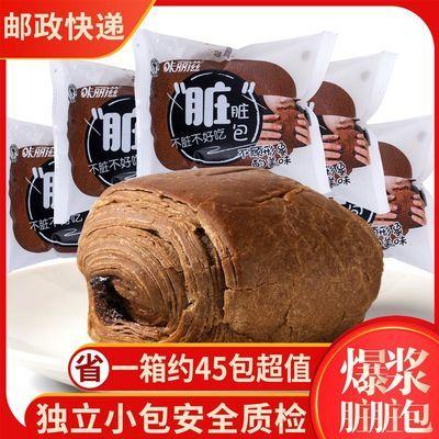 咔丽滋网红脏脏包巧克力夹心蛋糕面包网红零食早餐面包多规格