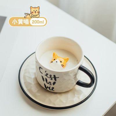 可爱小猫咪马克杯女生陶瓷水杯子简约文艺办公室下午茶牛奶咖啡杯