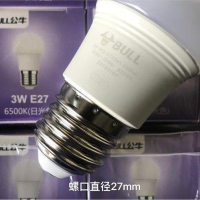 公牛爱眼LED防频闪灯泡E14/E27螺口暧冷白黄光白光3W5W节能