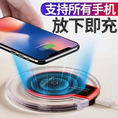 【手机无线充电器】支持所有手机 方便时尚 万能无线充电器发射器