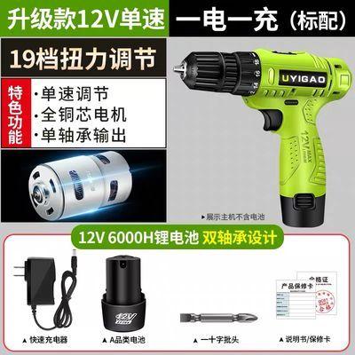 家用电动螺丝刀充电手枪钻冲击钻多功能16V小型全自动手电钻25V