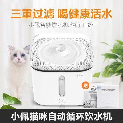宠物喂食器自动饮水机滤芯加温器过滤猫碗猫包猫狗通用全系列