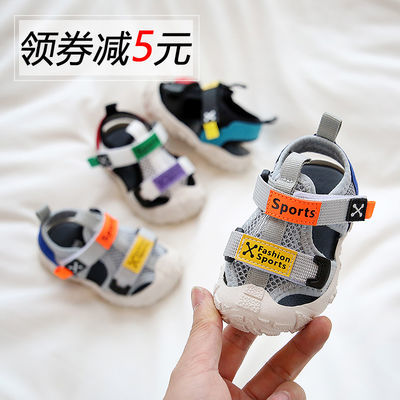 婴儿凉鞋宝宝学步鞋软底防滑夏季小童幼儿男宝包头男童沙滩机能鞋
