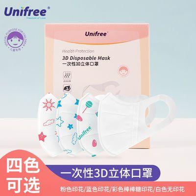 Unifree一次性儿童3d口罩30片男女宝宝三层防尘透气学生防护口罩