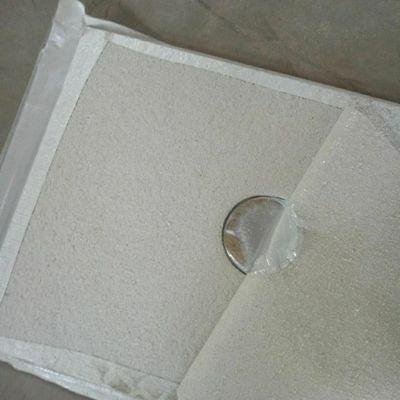 建筑外墙用2公分STP无机纤维真空保温板A级VIP真空隔热板绝热板