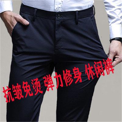西装裤夏季韩版潮流修身黑色男士休闲西裤直筒宽松长裤小脚西服裤