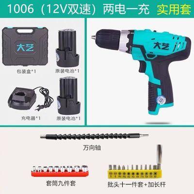 大艺充电钻12V16V20V双速锂电钻多功能工业级电动螺丝刀起子机