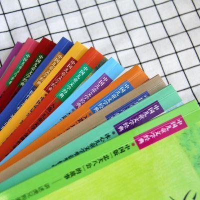 【热卖中】共11本正版儿童文学名家经典书系大林和小林两个人的银