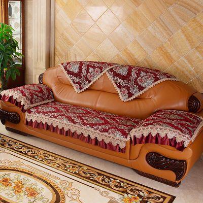 。雪尼尔真皮沙发垫套防滑四季通用高档奢华欧式布艺全包罩123组