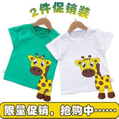 夏季新款童装男宝宝t恤1-7岁儿童纯棉韩版潮酷帅洋气可爱小孩短袖