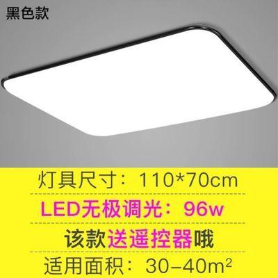 LED吸顶灯超薄长方形黑白客厅灯饰现代简约卧室灯餐厅灯阳台灯具