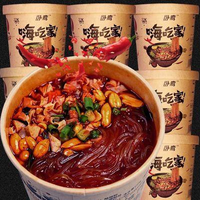 【整箱6桶】正品嗨吃家重庆酸辣粉网红红薯粉批发大桶装方便速食