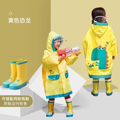女童宝宝小孩小学生儿童雨衣男童雨具幼儿园雨披中大童带书包位