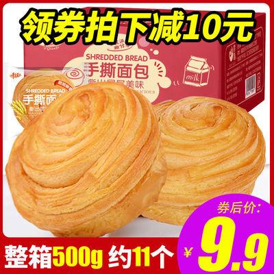 【买一送一】千丝手撕面包整箱早餐蛋糕点心零食小吃批发休闲食品