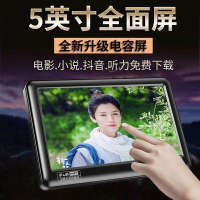 5英寸全面屏mp5播放器mp4电容触摸屏随身听学生mp3英语自带内存