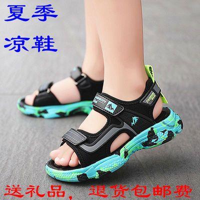 男童凉鞋镂空框子鞋2020夏季新款男女童单网轻便透气防滑运动童鞋