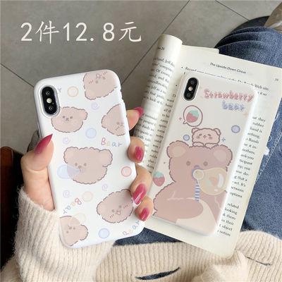 可爱熊红米note7/5/4X/8手机壳K20/K30/6pro卡通5A6A7A8A情侣S2软