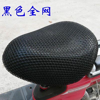 电动车坐垫套防晒防水电瓶车座垫隔热透气电动自行车座套四季通用