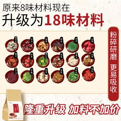 丸颜堂红豆薏米芡实茶赤小豆薏仁枸杞苦荞大麦茶花茶祛湿气养生茶