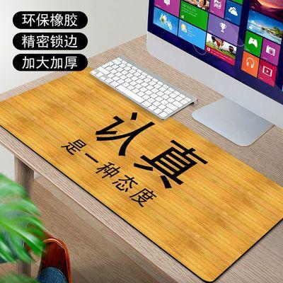 迈颉【超大尺寸】鼠标垫可水洗锁边加厚电脑笔记本桌垫书桌办公用