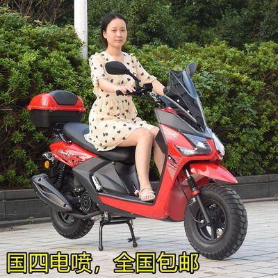 路虎摩托车BWS山地越野国四电喷踏板车150CC上牌成人燃油车助力车