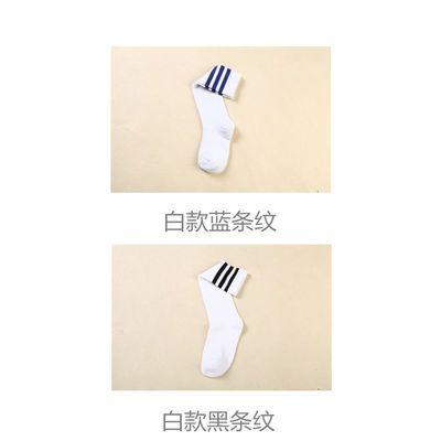 儿童表演中筒袜子女及膝袜韩版学院风长筒小腿袜足球啦啦队半截袜