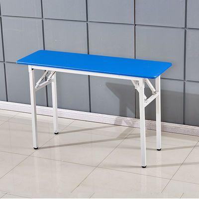 折叠桌办公桌培训桌会议桌彩色桌子长条桌美甲桌电脑桌课桌摆摊桌