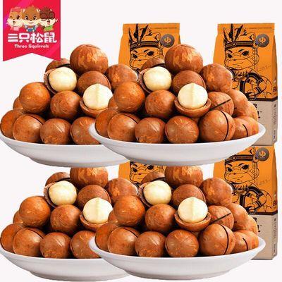 三只松鼠夏威夷果160g办公室零食奶油味坚果休闲零食送开口器