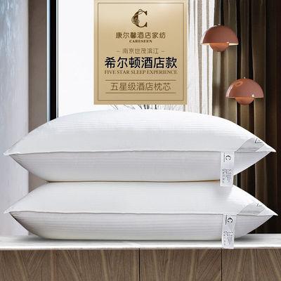 世茂希尔顿酒店五星级酒店同款纯棉家用抗菌护颈枕芯一只装