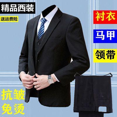 正品西服套装男士三件套商务职业正装韩版西装男修身休闲结婚礼服