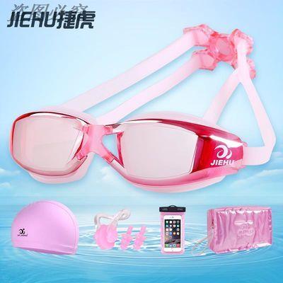 高清防水防雾游泳眼镜男女士电镀大框成人儿童近视带度数潜水泳镜