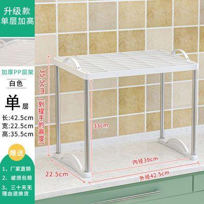 顺丰包邮柜元多功能置物架厨房层架塑料落地卫生间收纳架宿舍浴室