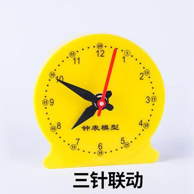 钟表模型 小学教具二年级模具钟面文具简约加减法教学立体1年级图