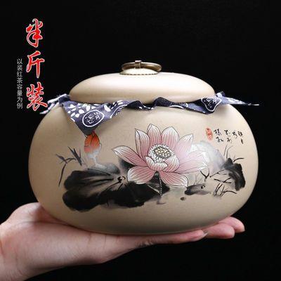 热卖茶叶包装盒陶瓷罐大号家用茶仓半斤红茶普洱醒茶罐存储密封罐