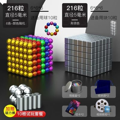 巴克球1000颗星巴磁力球魔力珠磁铁马克八克便宜成人减压益智玩具