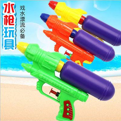 儿童大容量玩具喷水枪大号户外玩水漂流射程远塑料喷射水枪