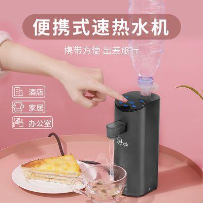点啦即热式饮水机迷你便携旅行速热台式小型口袋热水机桌面开水机