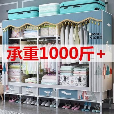 衣柜简易布衣柜钢管加粗加固加厚收纳架卧室家具双人新款组装衣橱
