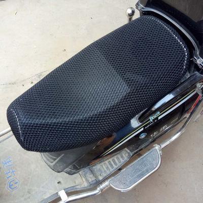 电动车坐垫套防晒防水踏板摩托车坐垫电瓶车套四季通用隔热透气套