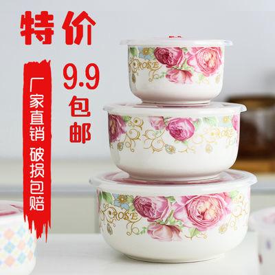 【多款可选】陶瓷三件套带盖保鲜碗保鲜盒冰箱收纳盒保鲜便当盒