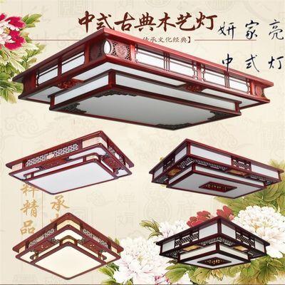 led中式红木客厅灯简约现代卧室实木吸顶灯LED方形客厅卧室过道灯