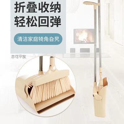 扫把簸箕套装干湿两用折叠组合家用软毛笤帚扫地神器单个扫帚刮板的宝贝主图