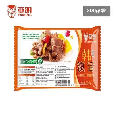 亚明韩舌澳舌腌制酱香脆口条酒店半成品特色食材铁板水煮麻辣酸汤