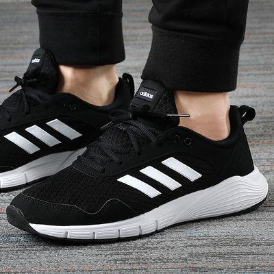 Adidas阿迪达斯鞋男2020新款休闲网面鞋透气运动鞋跑步鞋潮FX4704