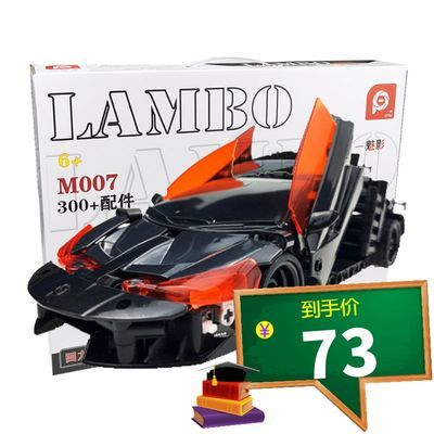 儿童积木玩具兼容乐高积木益智创意拼插车模玩具男孩子城市赛车