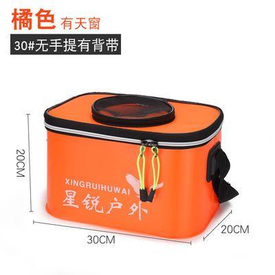 eva钓鱼桶活鱼桶打水桶加厚装鱼桶防水鱼桶钓箱装鱼箱可折叠鱼桶