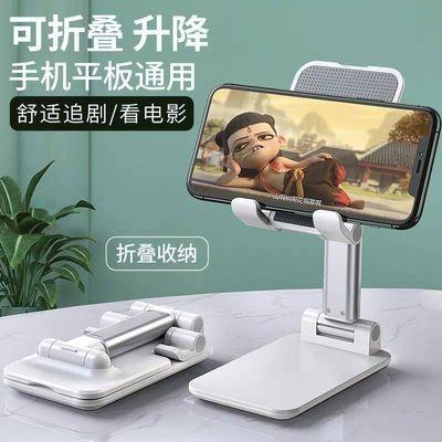 手机桌面支架升降便携可折叠ipad平板多功能手机支架通用型看电视